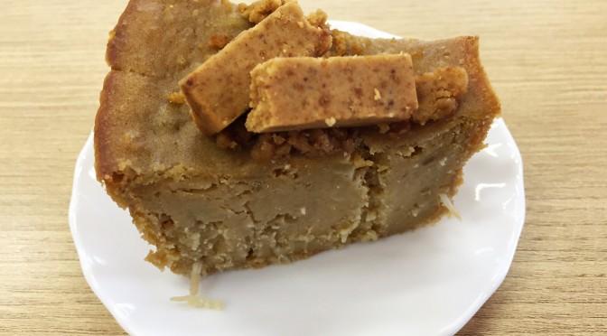 Bolo de batata doce com amendoim e coco ralado
